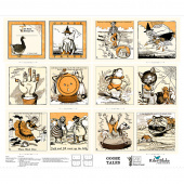 Goosetales - Book Multi Panel