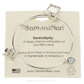 I Love Quilting & Sewing Machine Bangle