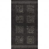 Home - Slate Panel