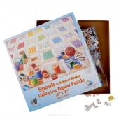 Spools Puzzle by Rebecca Barker