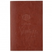 MSQC Embossed Journal