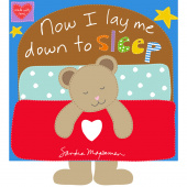 Huggable & Lovable Books - Sleep Book Panel