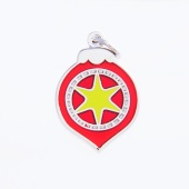 Christmas Ornament Charm