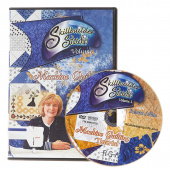 Skillbuilder Studio Machine Quilting DVD