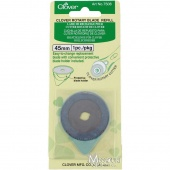 Clover 45mm Replacement Blade (1 ct)