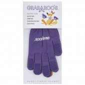 Grab A Roos - Quilting Gloves - Large